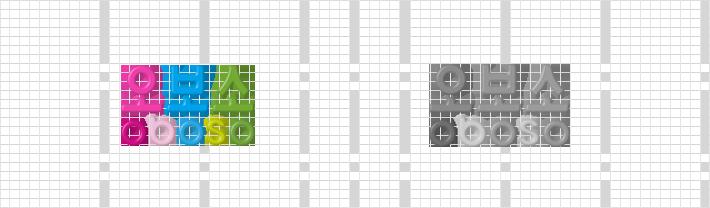 오보소 CI 디자인 이미지